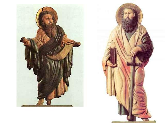 Апостолы Фома и Павел. XVIII в.