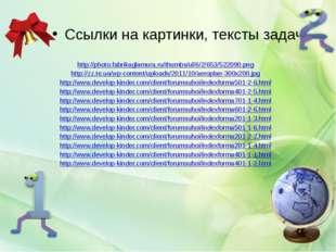 http://photo.fabrikaglamura.ru/thumbs/ul/6/2/653/522090.png http://zz.te.ua/