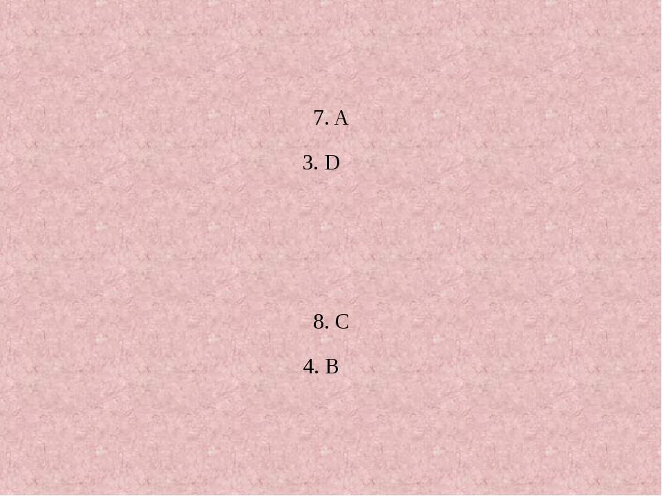 Правильные ответы: 1. С6. A 2. А7. A 3. D8. C 4. B9. D  5. C1...