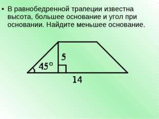 В равнобедренной трапеции известна высота, большее основание и угол при основ