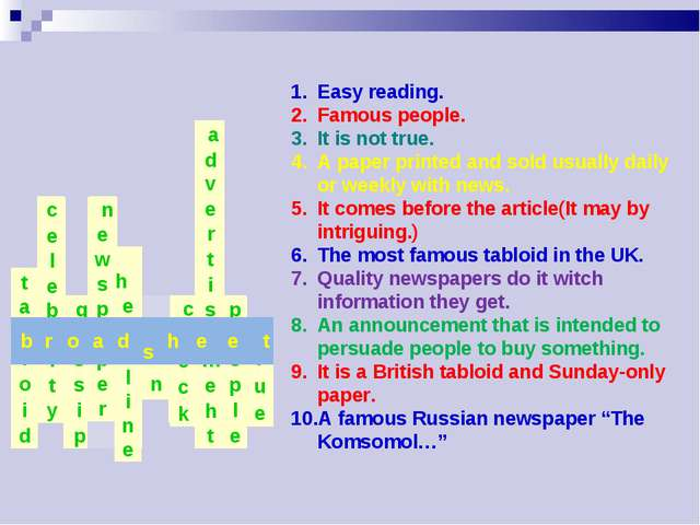 Easy reading. Famous people. It is not true. A paper printed and sold usually...