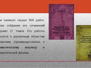 Коши написал свыше 800 работ, полное собрание его сочинений содержит 27 томов