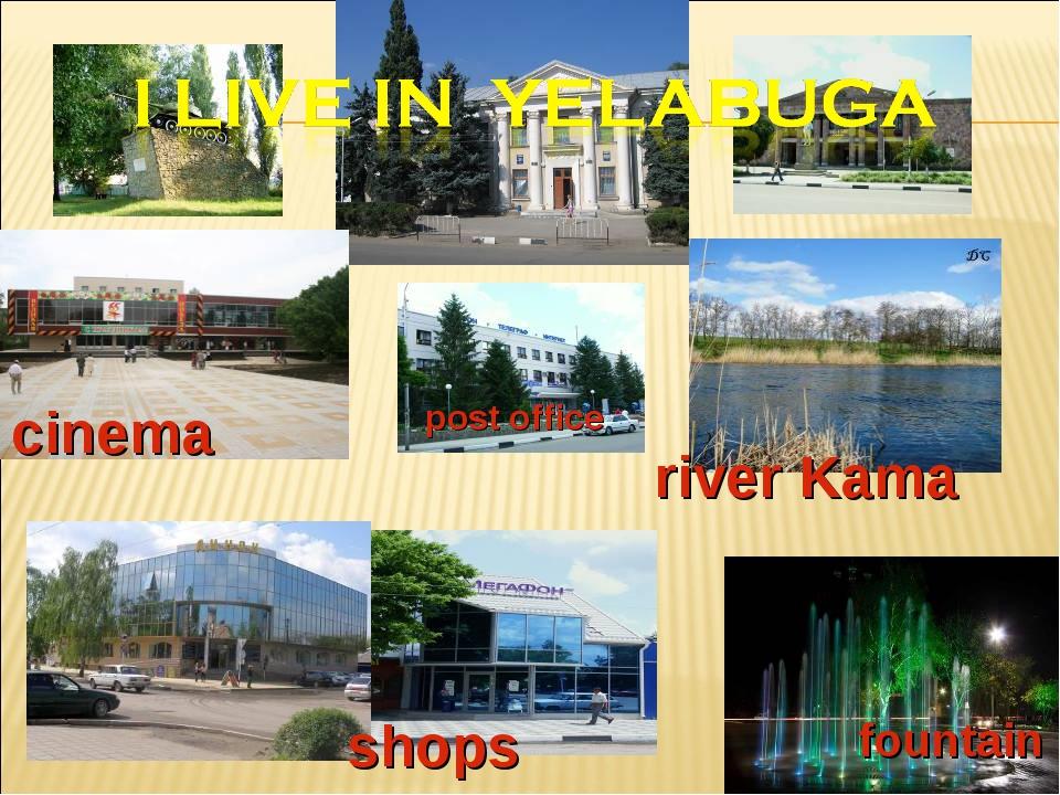 cinema shops river Kama fountain post office