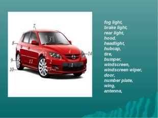 fog light, brake light, rear light, hood, headlight, hubcap, tire, bumper, w