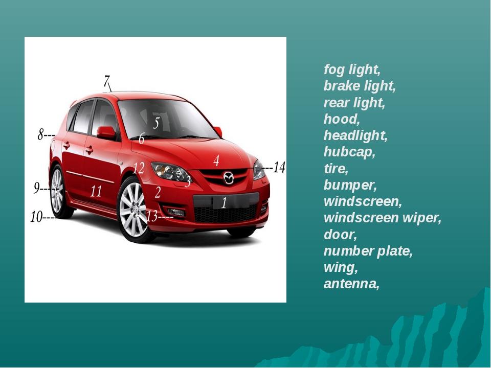 fog light, brake light, rear light, hood, headlight, hubcap, tire, bumper, w...