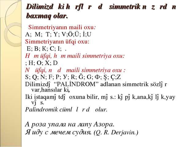 Dilimizdəki hərflərə də simmetrik nəzərdən baxmaq olar. Simmetriyanın maili o...