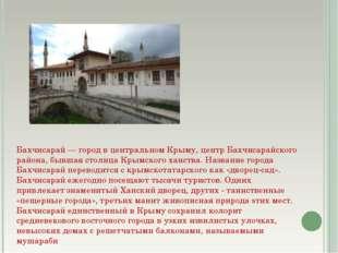 Бахчисарай — город в центральном Крыму, центр Бахчисарайского района, бывшая