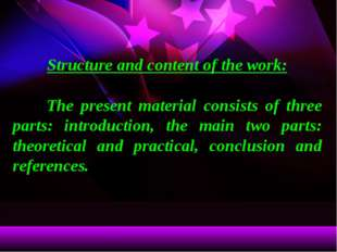 Structure and content of the work: The present material consists of three pa