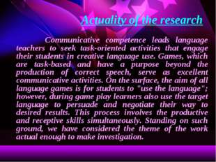 Actuality of the research Communicative competence leads language teachers