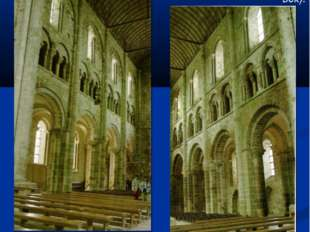 Южная стена нефа (XI век). Северная стена нефа (XII век).