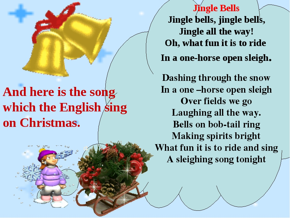 Jingle Bells Jingle bells, jingle bells, Jingle all the way! Oh, what fun it...