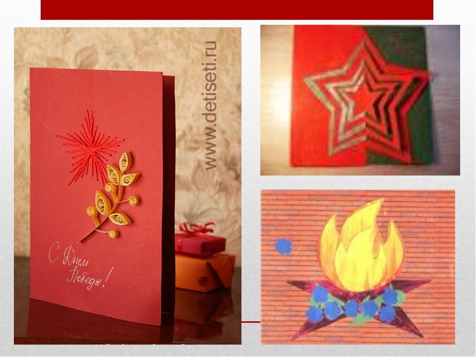 Проект открытки ветерану, цветочек руке