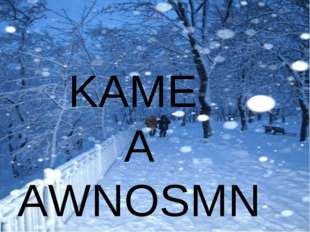 KAME A AWNOSMN