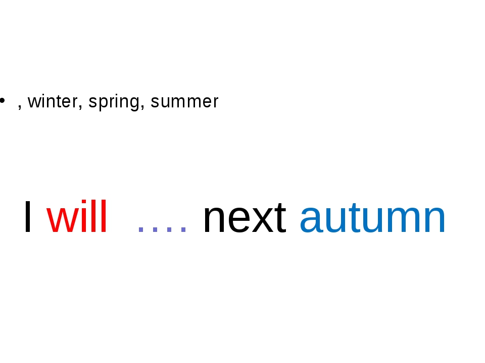 , winter, spring, summer I will …. next autumn