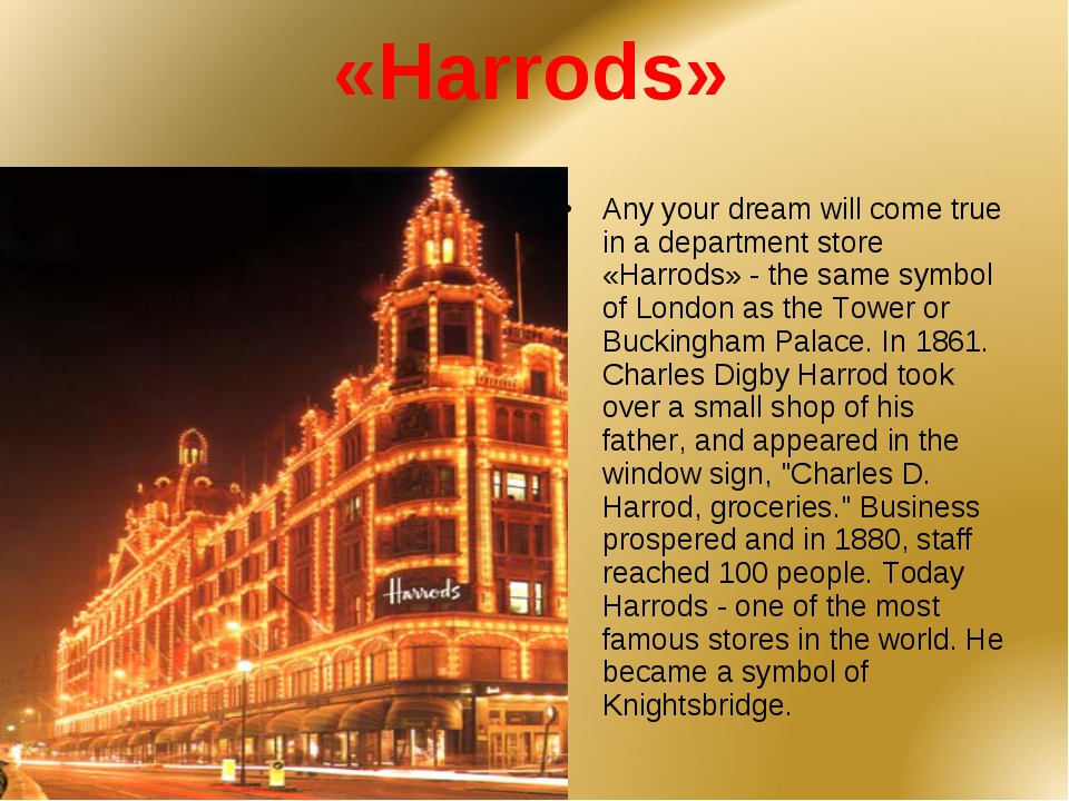 «Harrods» Any your dream will come true in a department store «Harrods» - the...