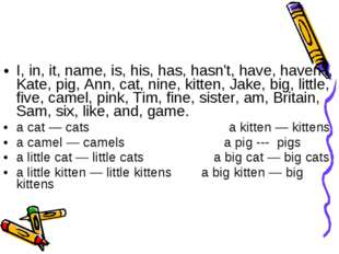 I, in, it, name, is, his, has, hasn't, have, haven't, Kate, pig, Ann, cat, ni