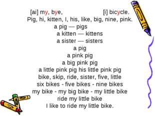 [ai] my, bye, [i] bicycle. Pig, hi, kitten, I, his, like, big, nine, pink. a