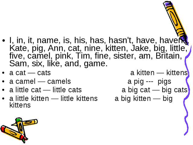 I, in, it, name, is, his, has, hasn't, have, haven't, Kate, pig, Ann, cat, ni...
