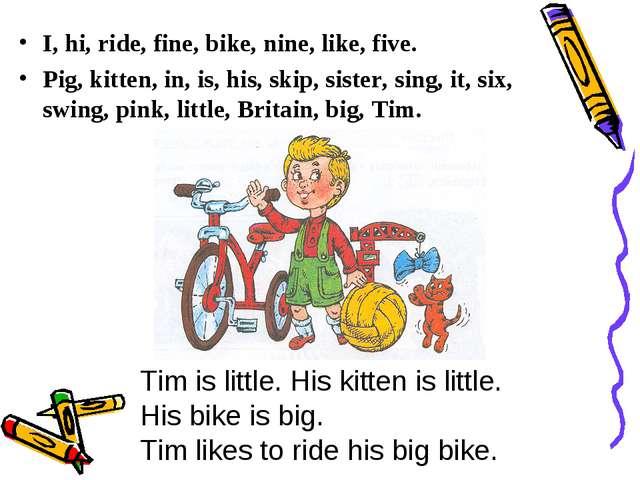 I, hi, ride, fine, bike, nine, like, five. Pig, kitten, in, is, his, skip, si...
