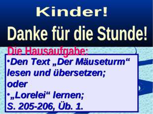 """Den Text """"Der Mäuseturm"""" lesen und übersetzen; oder """"Lorelei"""" lernen; S. 205"""