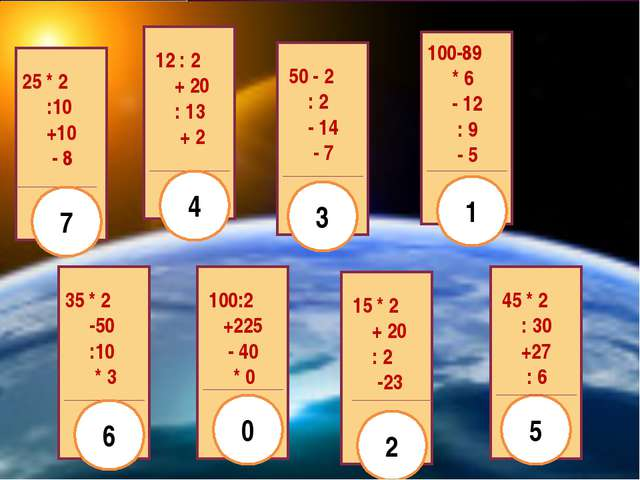 25 * 2 :10 +10 - 8 12 : 2 + 20 : 13 + 2 35 * 2 -50 :10 * 3 15 * 2 + 20 : 2 -...