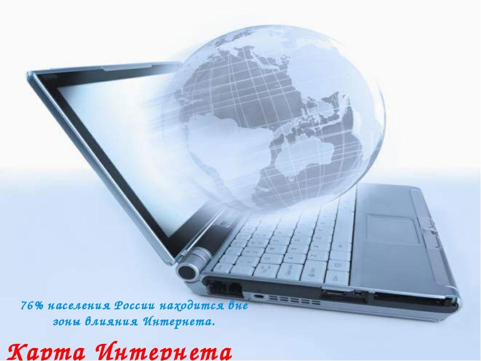 Учебники По Поиску Информации В Интернете