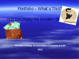 Portfolio – What's This? is It Necessary for Modern Students? Kherson College