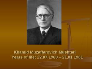 Khamid Muzaffarovich Mushtari     Years of life: 22.07.1900 – 21.01.1981