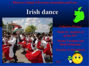 Irish dance Kherson College of Economy Journalism and Law Collective Project