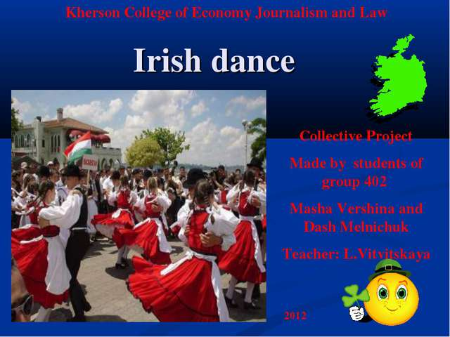 Irish dance Kherson College of Economy Journalism and Law Collective Project...