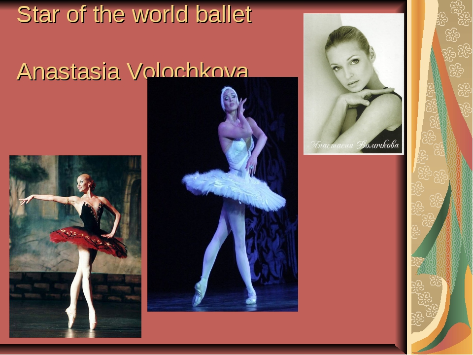 Star of the world ballet Anastasia Volochkova