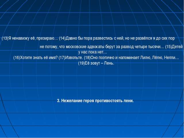 не потому, что московские адвокаты берут за развод четыре тысячи… (15)Детей...