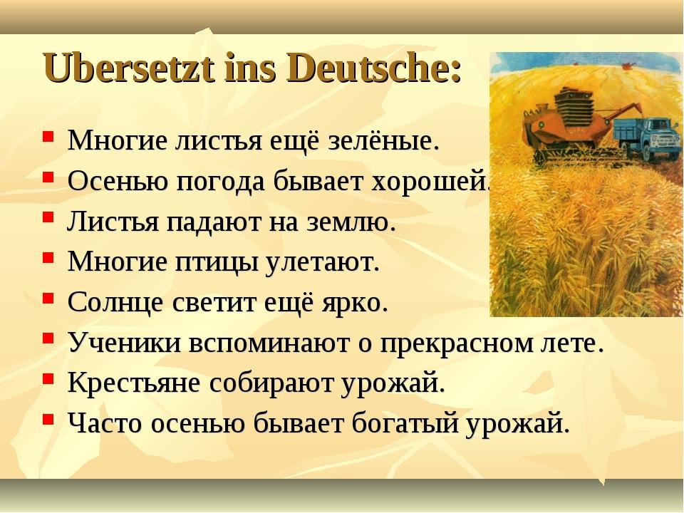Ubersetzt ins Deutsche: Многие листья ещё зелёные. Осенью погода бывает хорош...