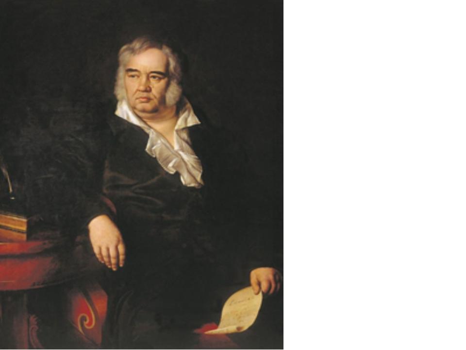 Ива́н Андре́евич Крыло́в 13 февраля 1769 года – 21 октября 1844 года