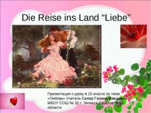 """Die Reise ins Land """"Liebe"""" Презентация к уроку в 10 классе по теме «Любовь» У"""