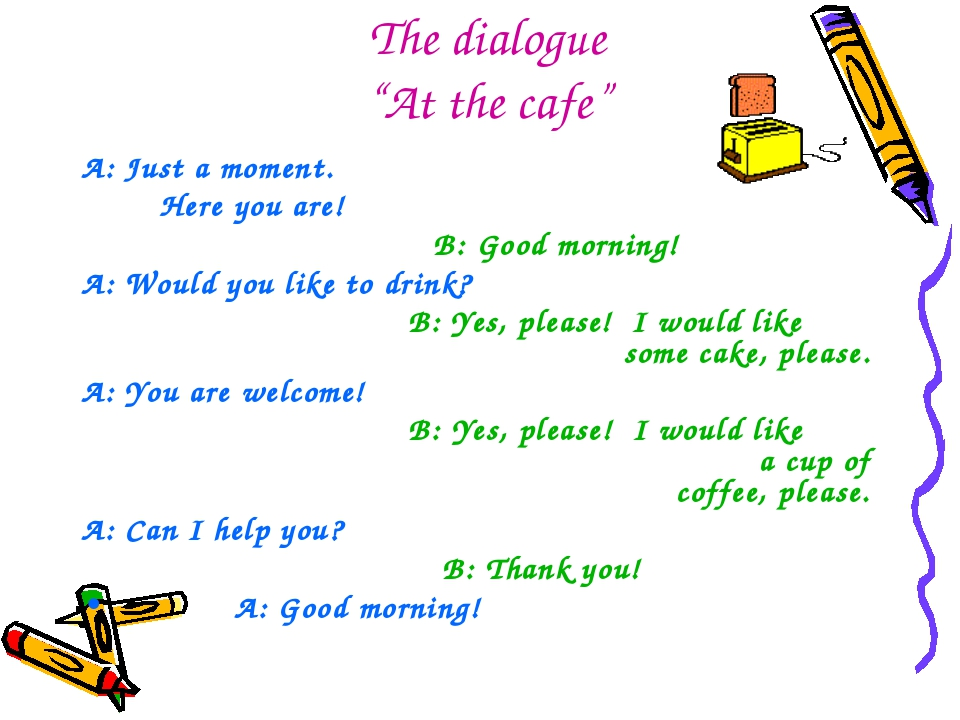 "The dialogue ""At the cafe"" A: Just a moment. Here you are! В: Good morning! A..."