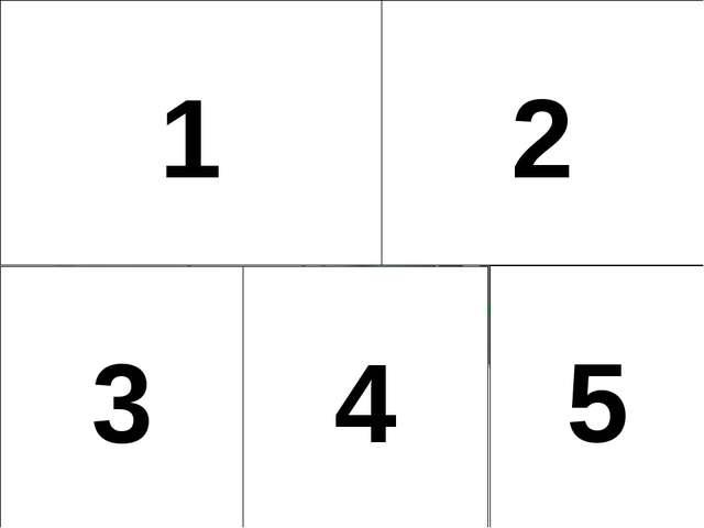 1 2 3 4 5