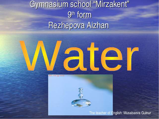"Gymnasium school ""Mirzakent"" 9th form Rezhepova Aizhan The teacher of English..."