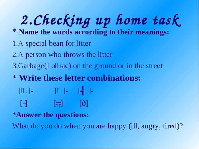 2.Checking up home task * Name the words according to their meanings: 1.A spe...