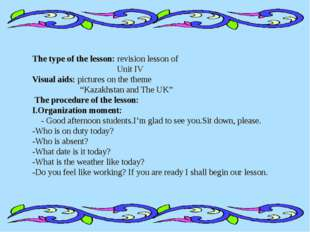 The type of the lesson: revision lesson of Unit IV Visual aids: pictures on