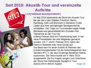 Seit 2010: Akustik-Tour und vereinzelte Auftritte ( случайные выступления ) I