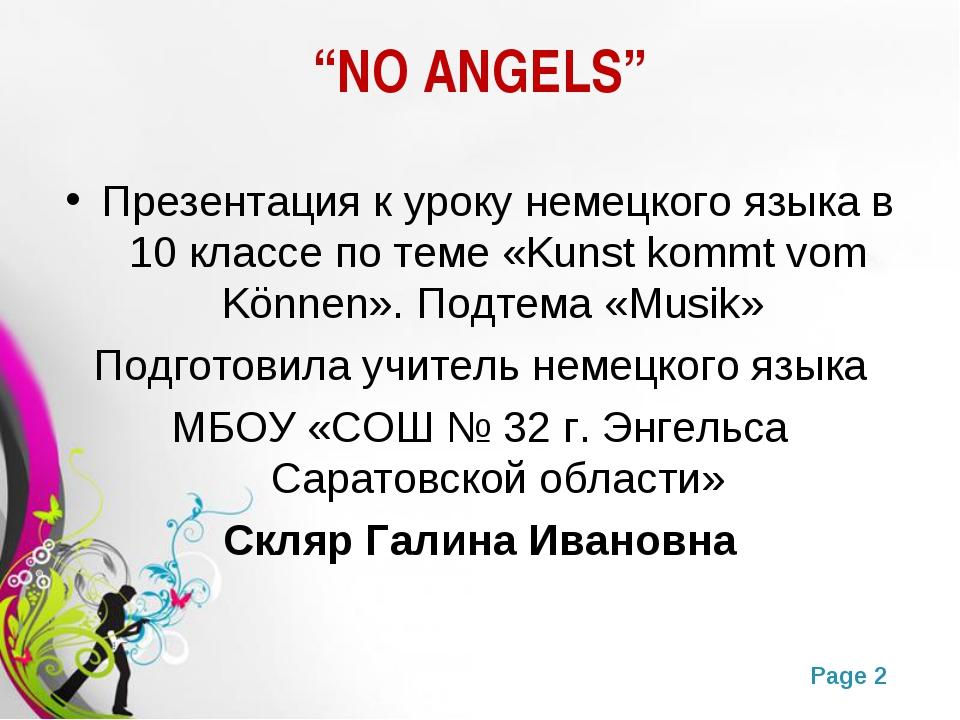 """""""NO ANGELS"""" Презентация к уроку немецкого языка в 10 классе по теме «Kunst ko..."""