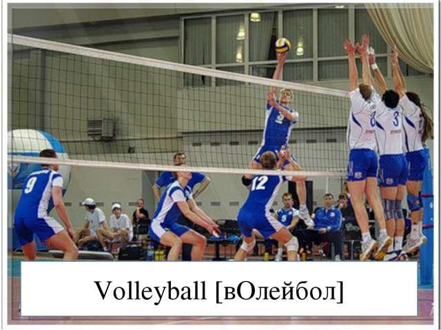 Volleyball [вОлейбол]
