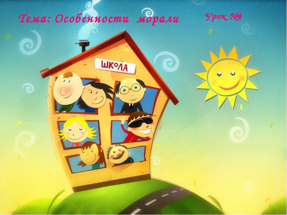 Аниматоры со стажем Академическая улица (город Троицк) организация детских праздников Болотная улица