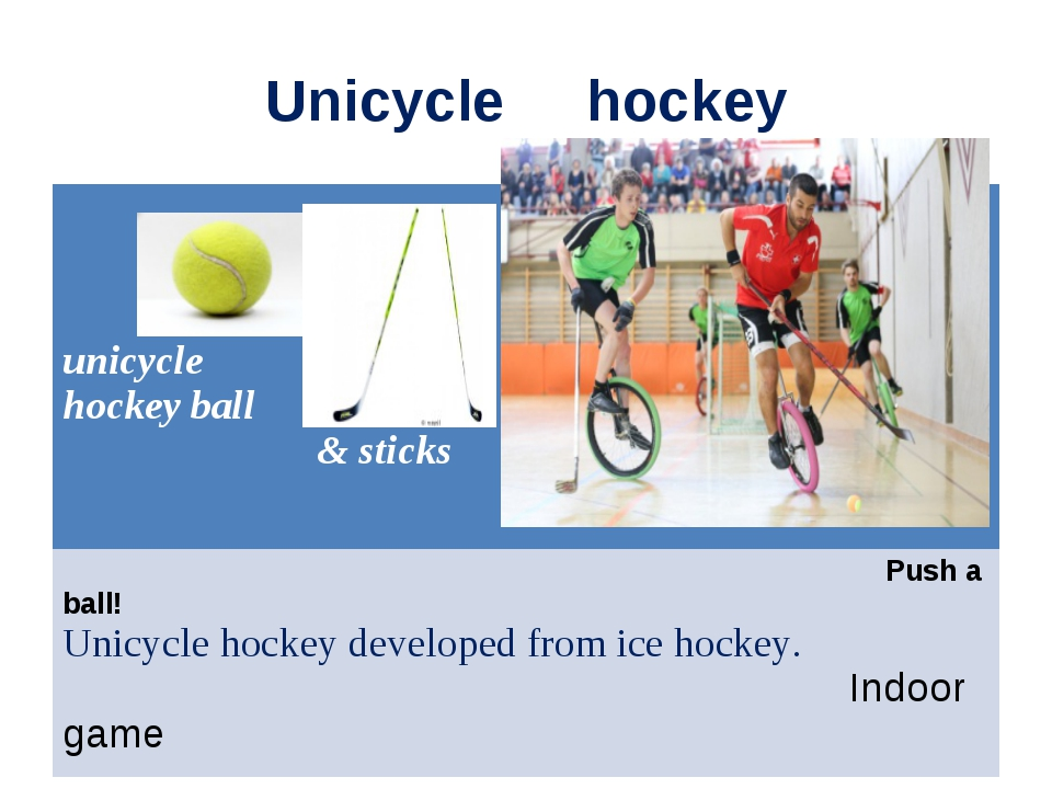 Unicycle hockey unicycle hockey ball & sticks Push a ball! Unicycle hockey d...