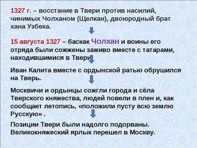 Рязань спасла москву от дани крымских татар