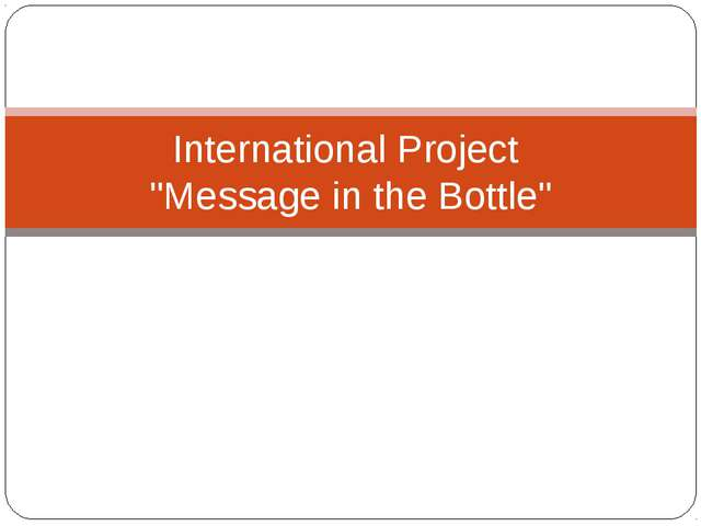 "International Project ""Message in the Bottle"""