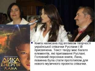 Книга написана під впливом творчості української співачкиРусланиі їй присвя