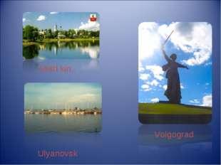 Mish kin Volgograd Ulyanovsk