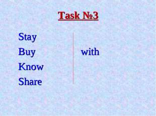 Stay Buy			with Know Share Task №3